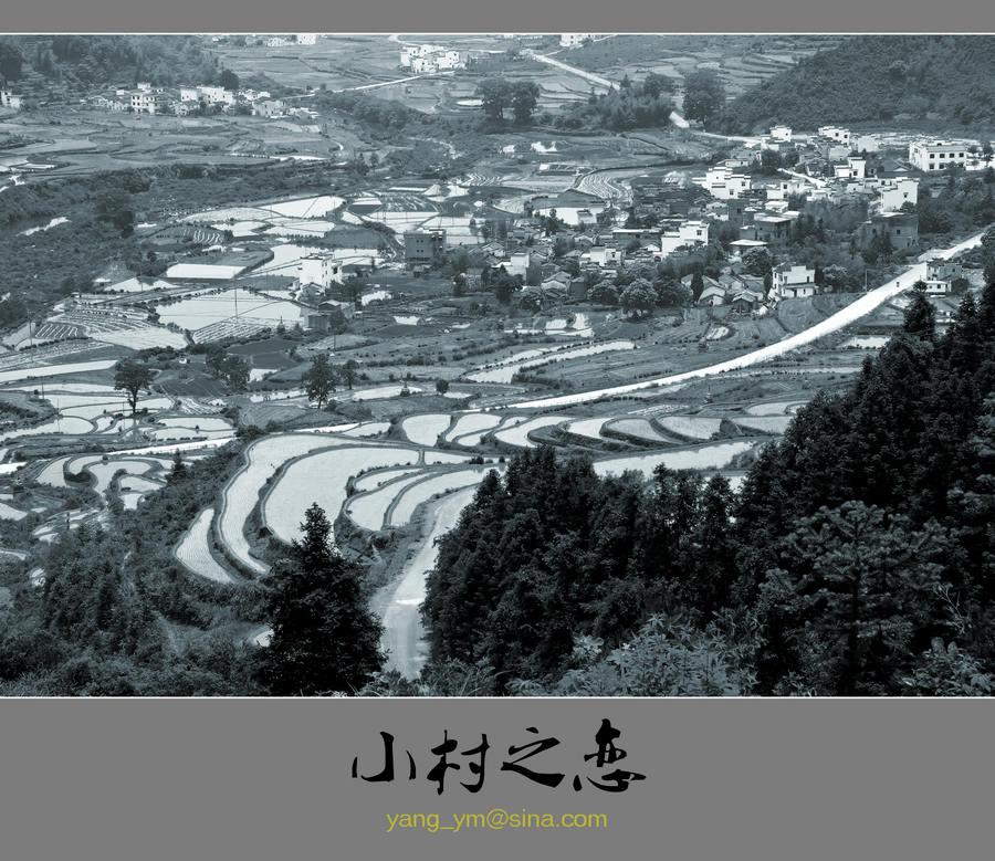 中间色作品:小村之恋(十)