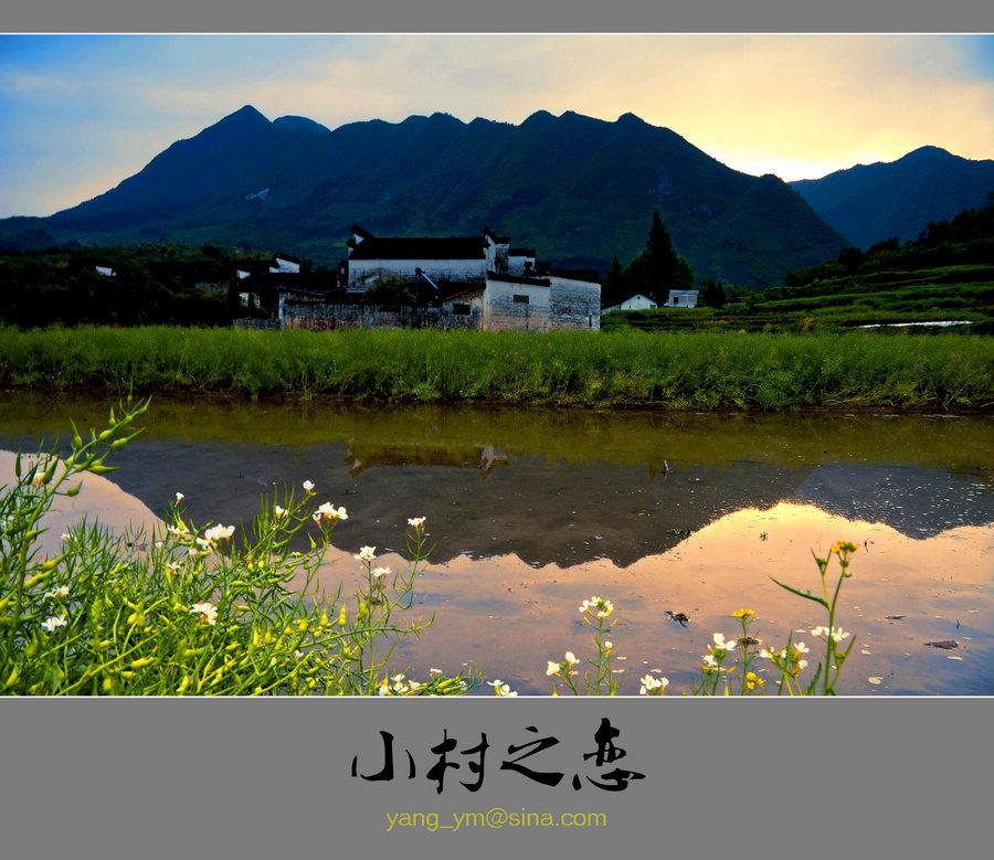 中间色作品:小村之恋(十三)