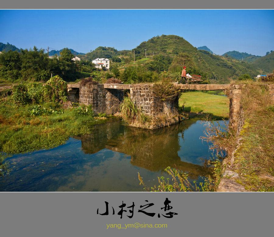 中间色作品:小村之恋(十六)
