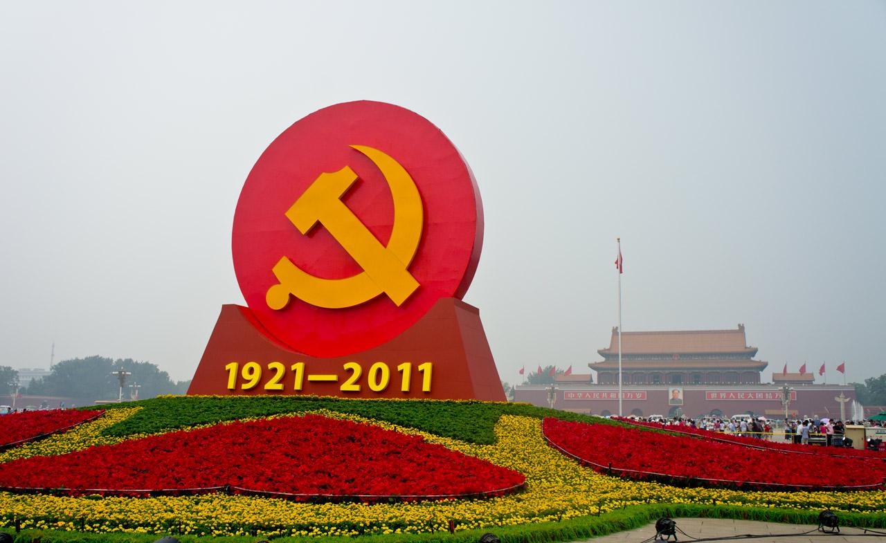 新手练兵作品:建党90周年
