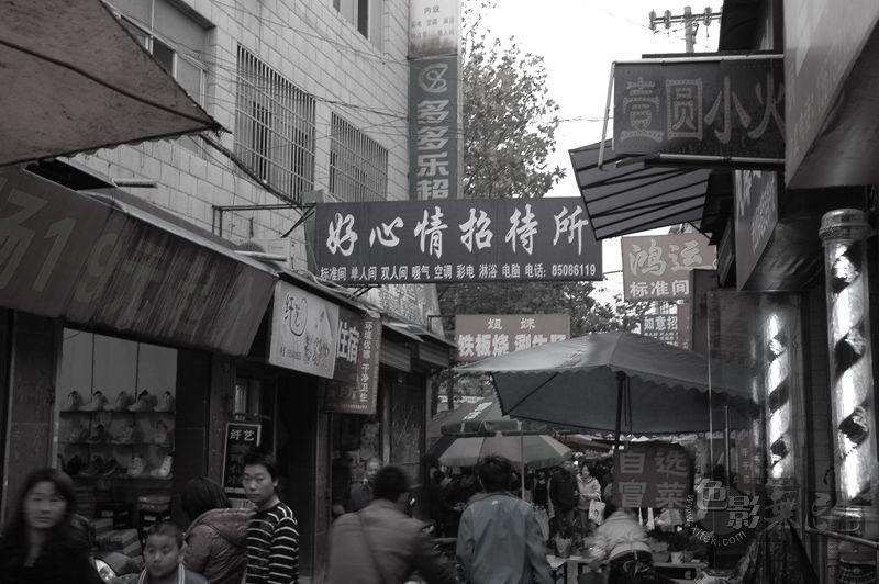 达多作品:古城城中村