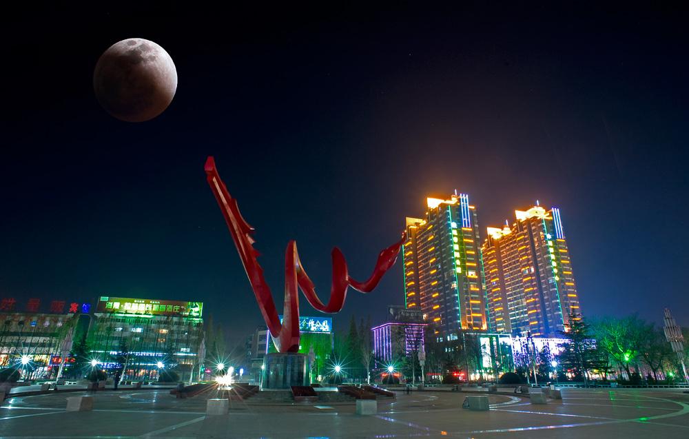 濮阳老张作品:月全食