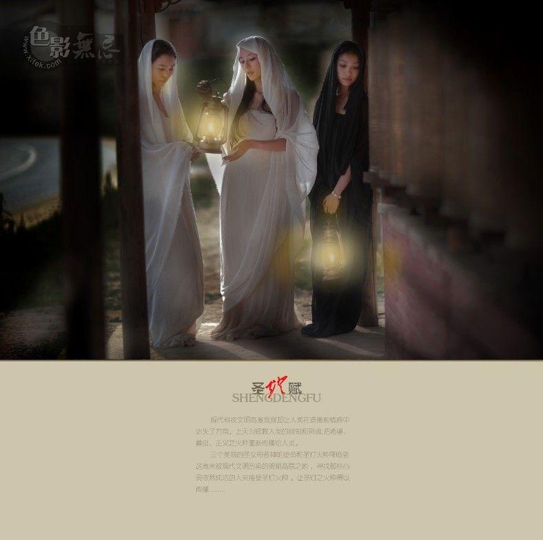 翔文作品:《圣灯赋》环境人像创作
