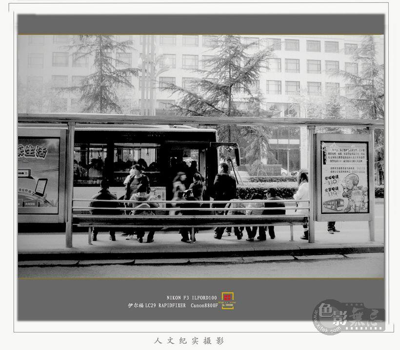 童心老男作品:在路上—2012扫街怀念胶片