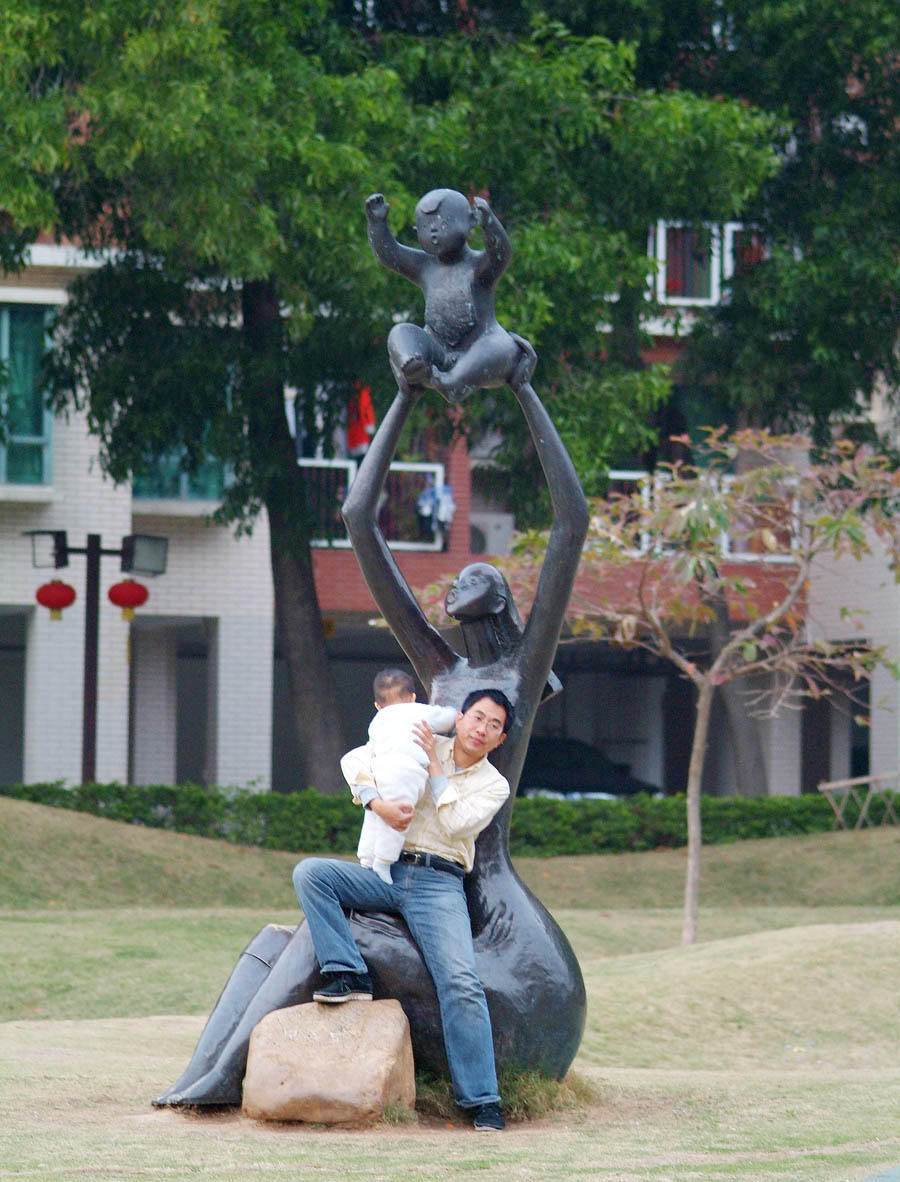 xinxiliu作品:爸爸妈妈和弟弟!