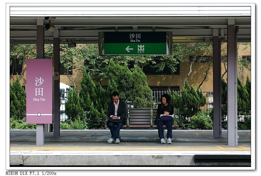 xinxiliu作品:《两个人的车站》