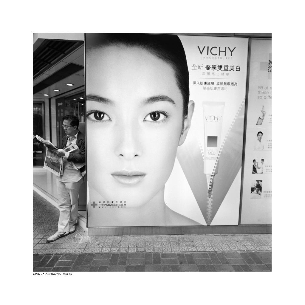 珠海老许作品:香港街头