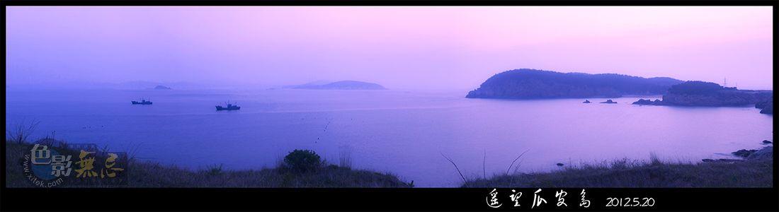 种啥得啥作品:哈仙岛