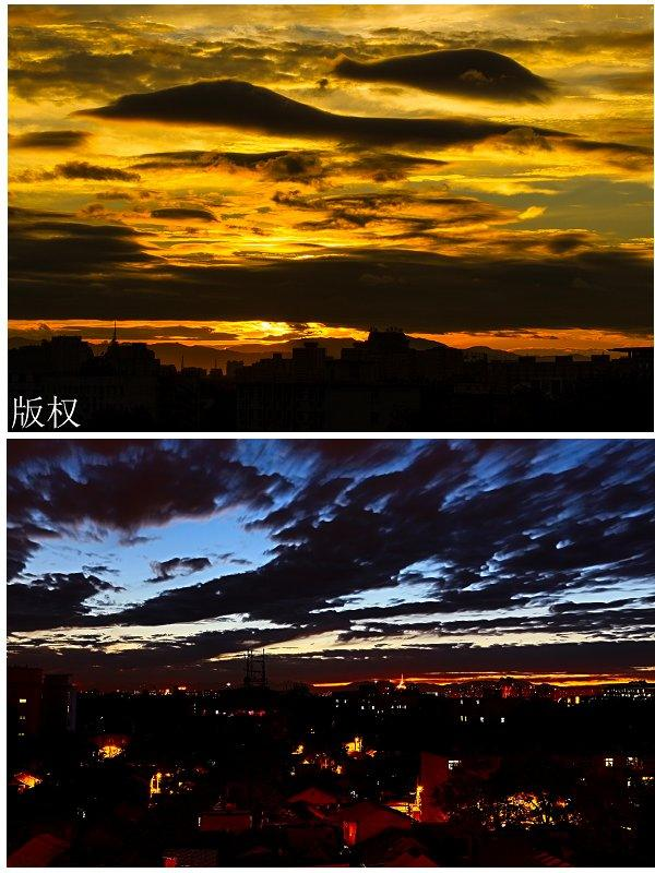 小程的故事作品:同一片天空 不同的云海