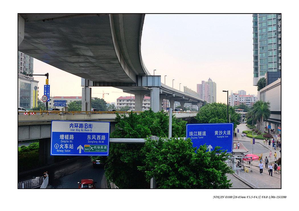 sunge作品:2012年8月广州(二)