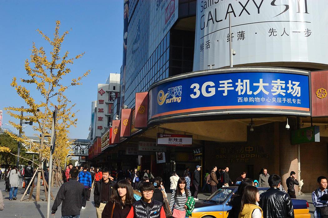 sunge作品:北京印象01