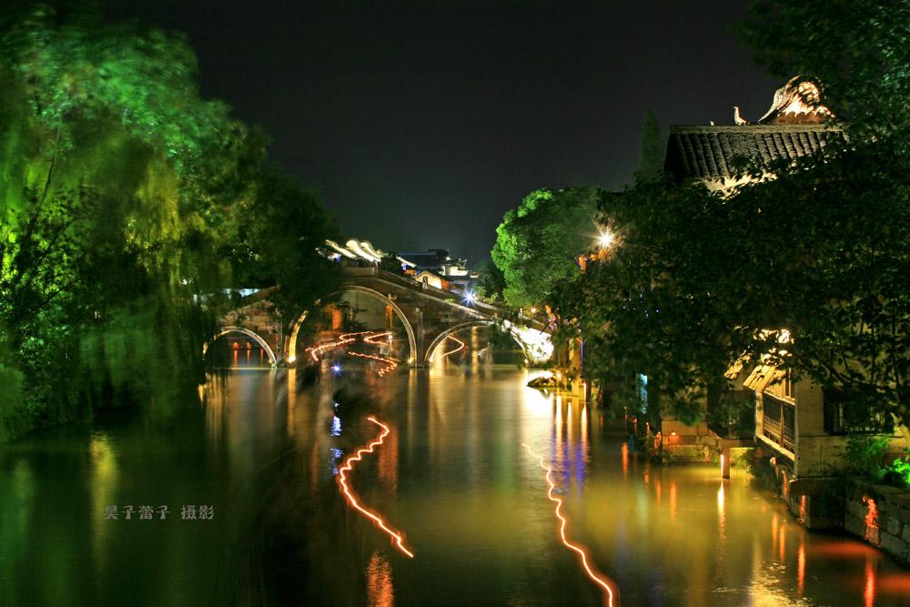 昊子蕾子作品:水乡乌镇