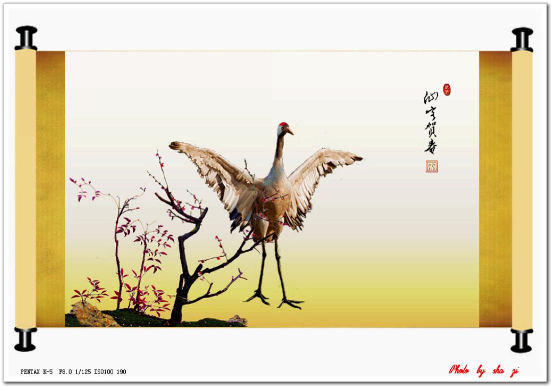 沙子2012作品:仙客迎新春