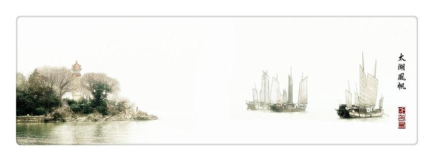 龙老爹作品:太湖风帆