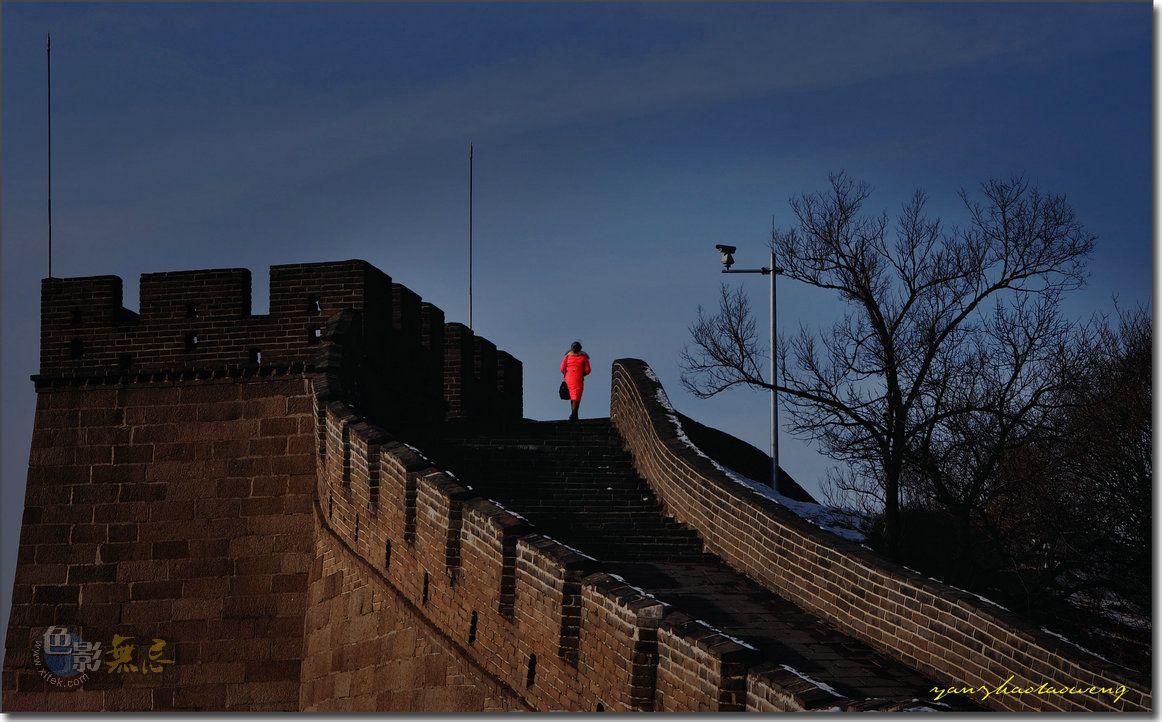 燕赵老翁作品:一个人的长城