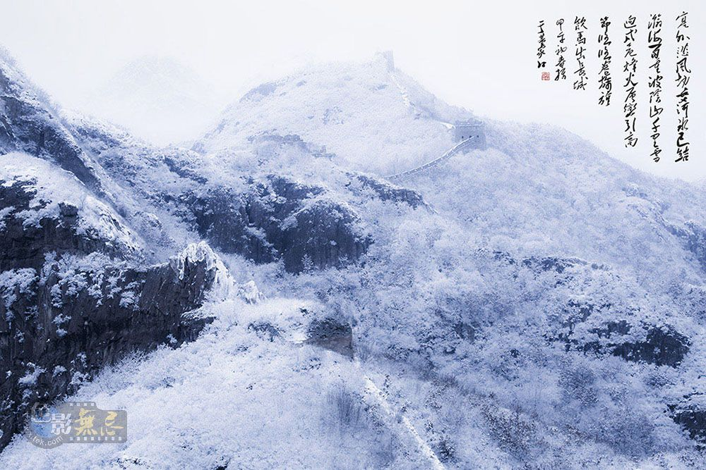 多情的巴乌作品:关山雪荠