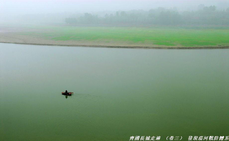山东山作品:烟雨淄江