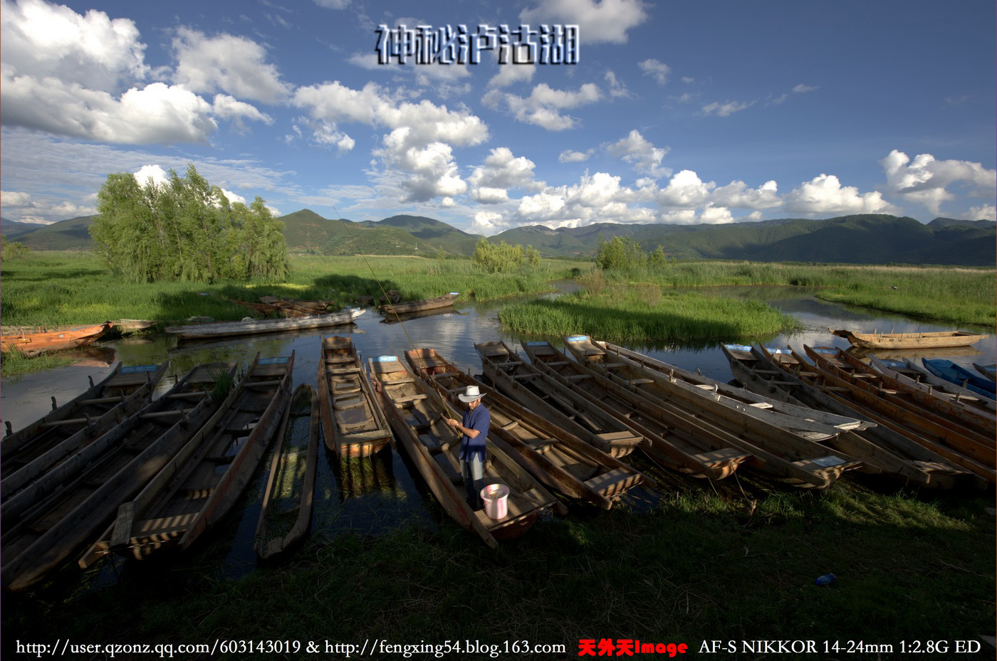 天外天54作品:神秘泸沽湖