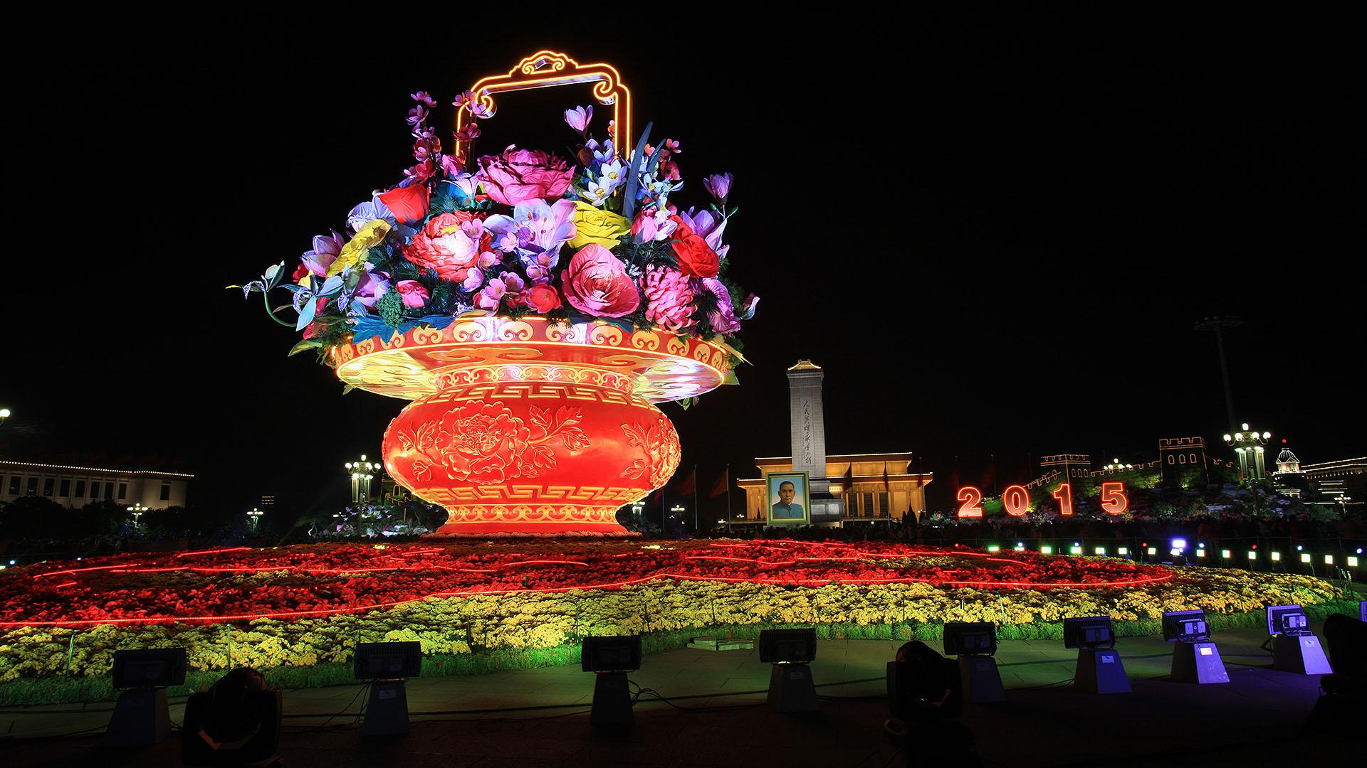 lantian作品:国庆之夜