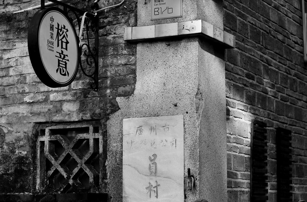 冲击波AH作品:怀旧红专厂
