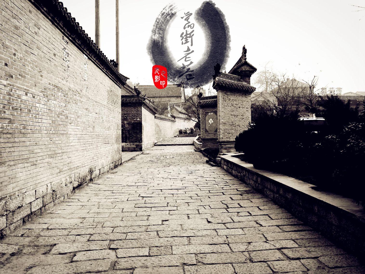 长江0081234作品:旧街老巷