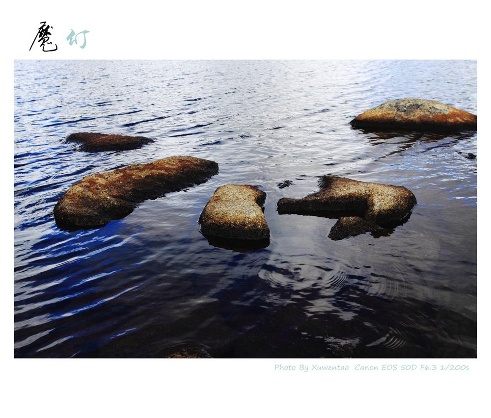 我馭風行作品:稻城海子