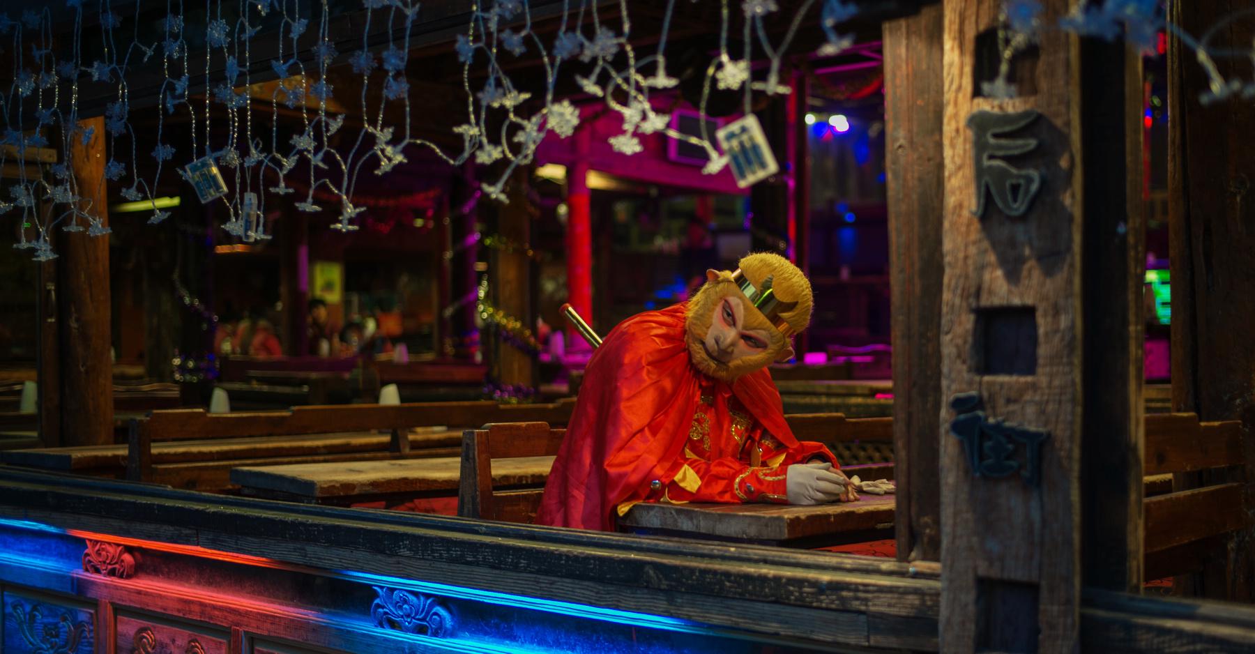如此悲伤作品:丽江古城酒吧