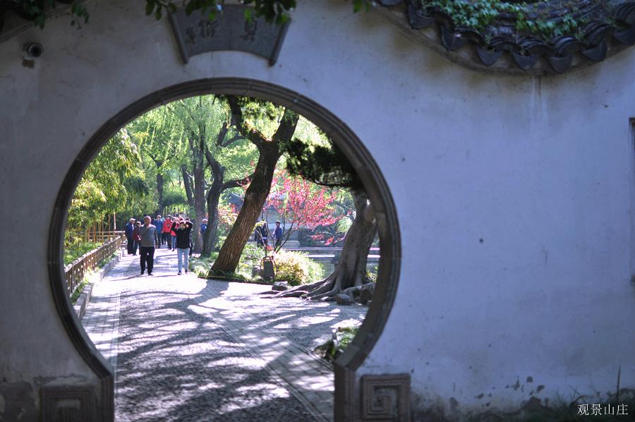 观景山庄作品:春色满园