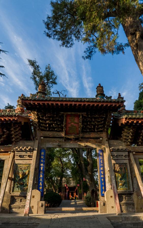境空明道作品:韩城文庙