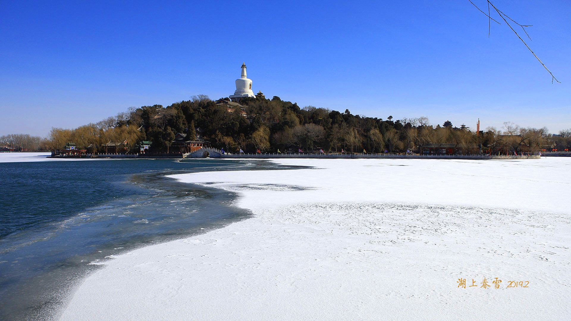 lantian作品:湖上春雪