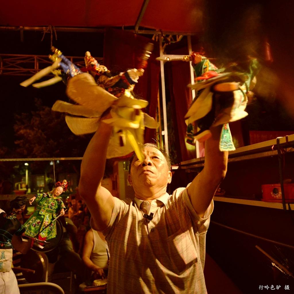 行吟色驴作品:惠安布袋戏3