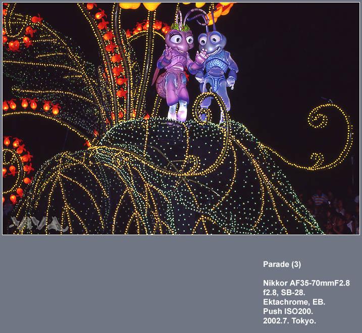 VIVA作品:Parade(4)