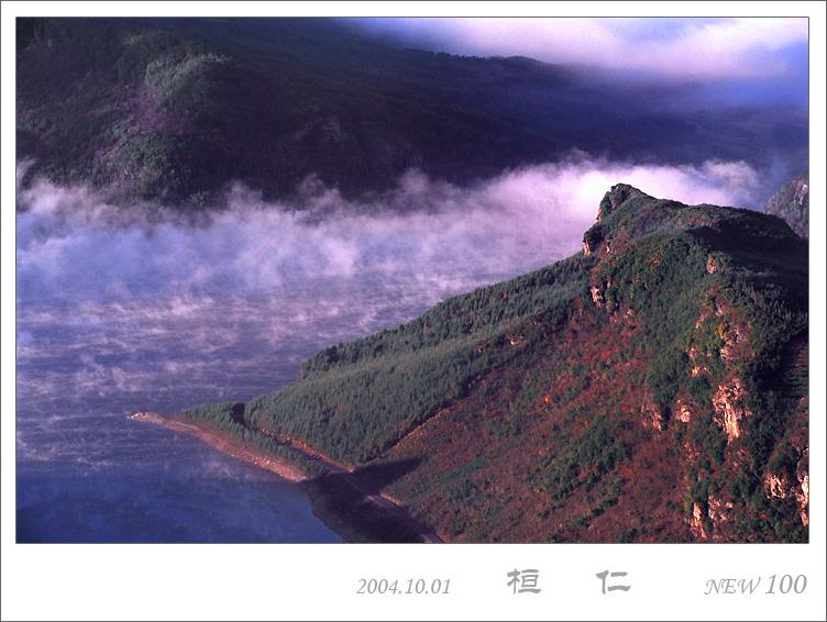 NEW100作品:桓仁云海(组图)