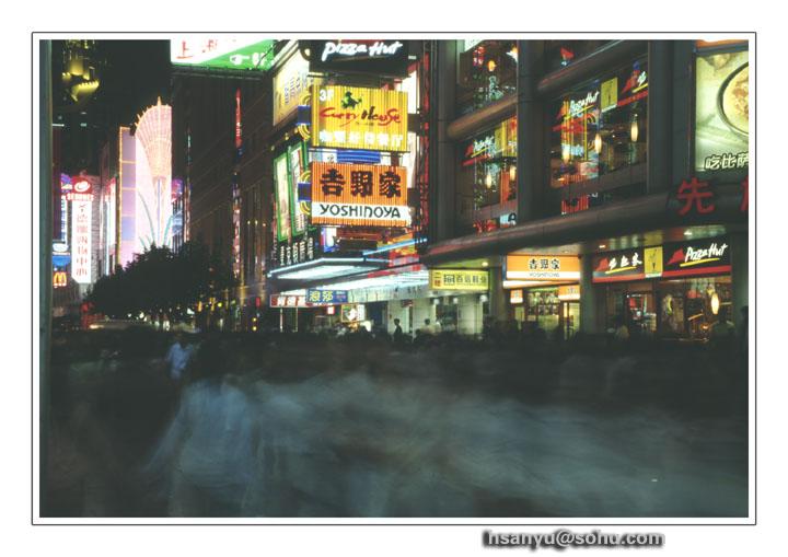 老邪摄影作品 节日的南京路步行街