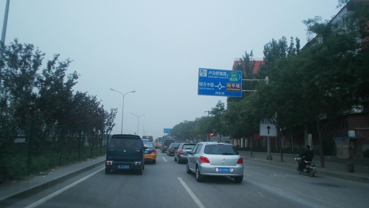 百花山/从西五环转向宛平城是我们此次出行到百花山的路线。