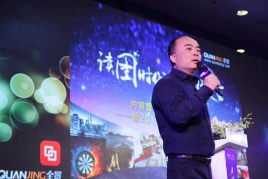 全景视觉CEO吕辰表示,由全景图片携手艾瑞咨询