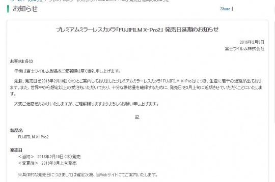 富士本月24日发布全新固件,富士将发布两个版本