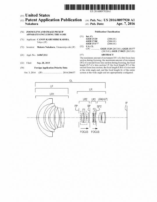 美洲杯在线投注佳能公布EF12-20mm F4镜头专利