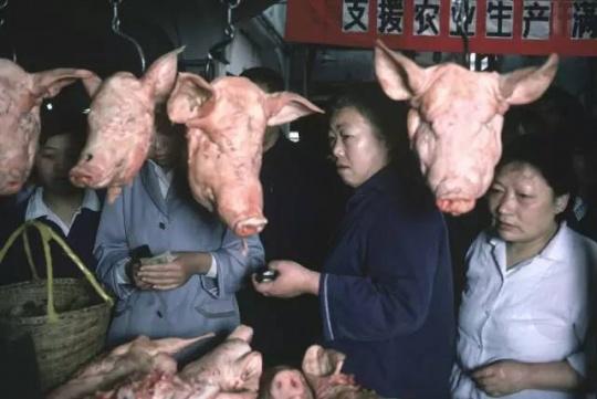 CHINA. Shanghai. 1979