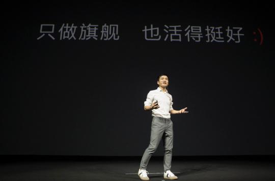 名仕棋牌官网:中国价格揭晓,一加5正式发布